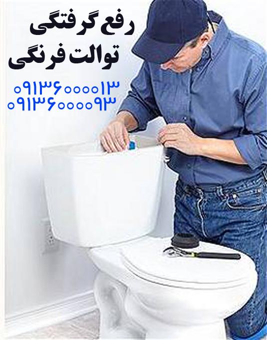 asia lole esfahan