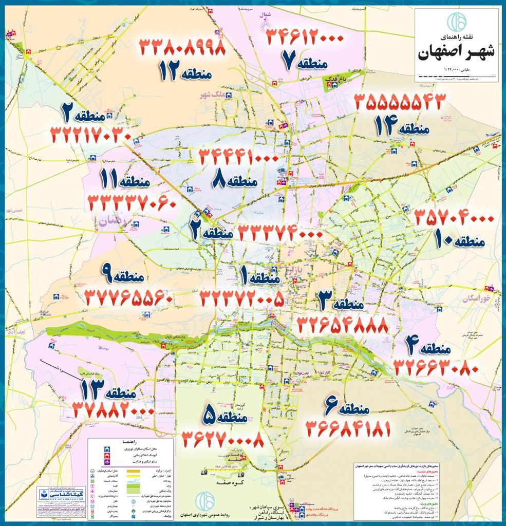 isfahancity